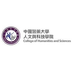 人文與科技學院