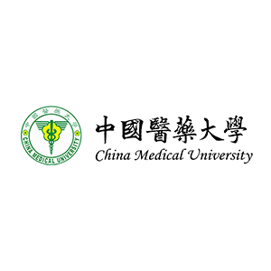 中國醫藥大學